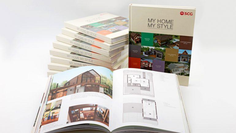 """""""เอสซีจี"""" แจกฟรีหนังสือแบบบ้าน """"My Home My Style"""" รวม 15 แบบบ้านน่าอยู่ จาก 6 สไตล์เพื่อคนรักบ้าน"""