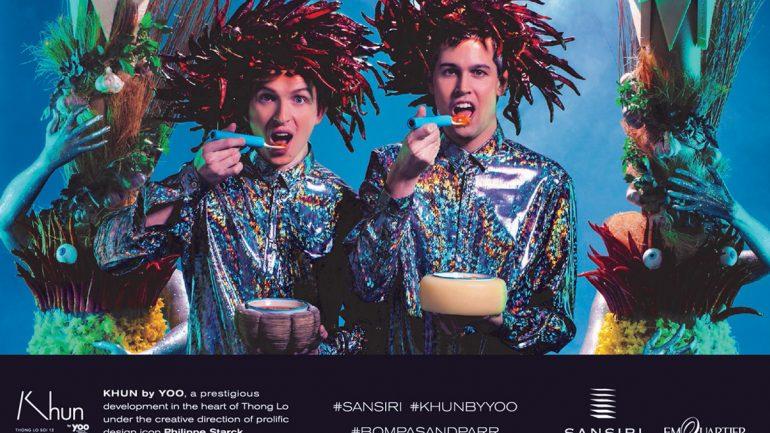 """""""แสนสิริ"""" ชวนคุณสนุกสุดมันส์กับปาร์ตี้แห่งปีในงาน """"KHUN's DNA Exploratorium by Bompas & Parr"""""""