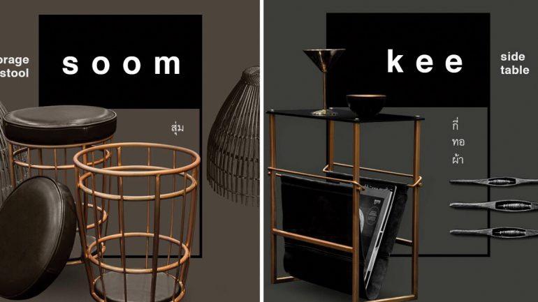 Modern Thai Design หรูหรา แตกต่าง อย่างไทยกับของแต่งบ้านจาก Mobella Home