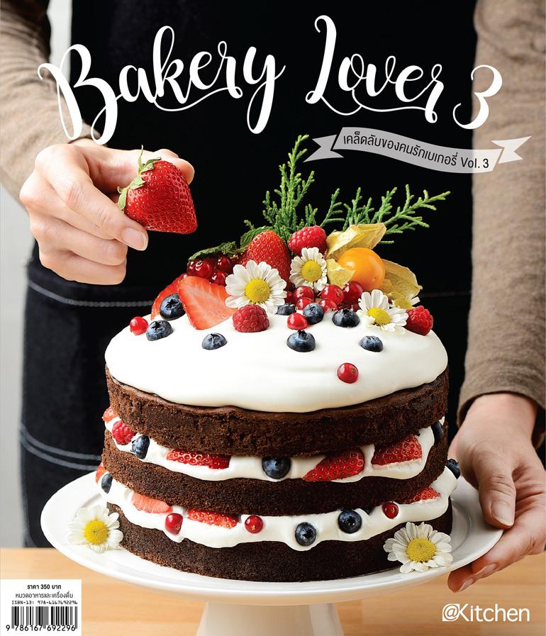COVER_BK LOVER