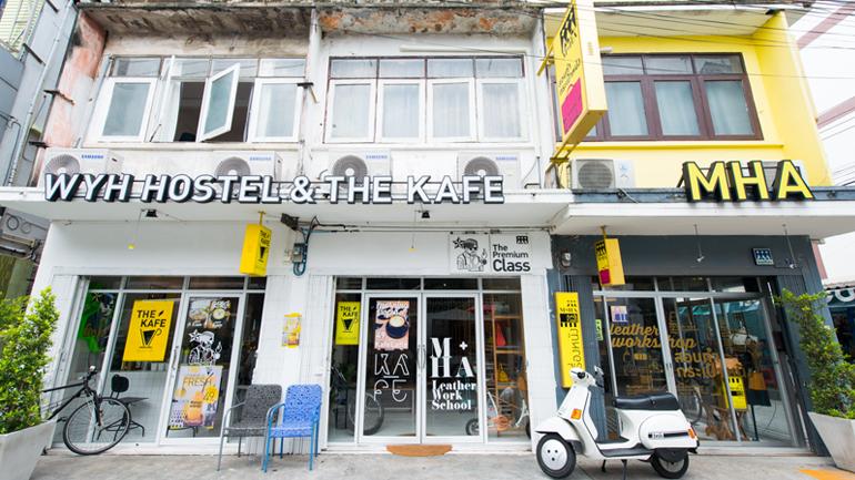 เวิร์คชอปงานหนัง นั่งจิบกาแฟที่ The KAFE' คาเฟ่เปิดใหม่ย่านธนบุรี