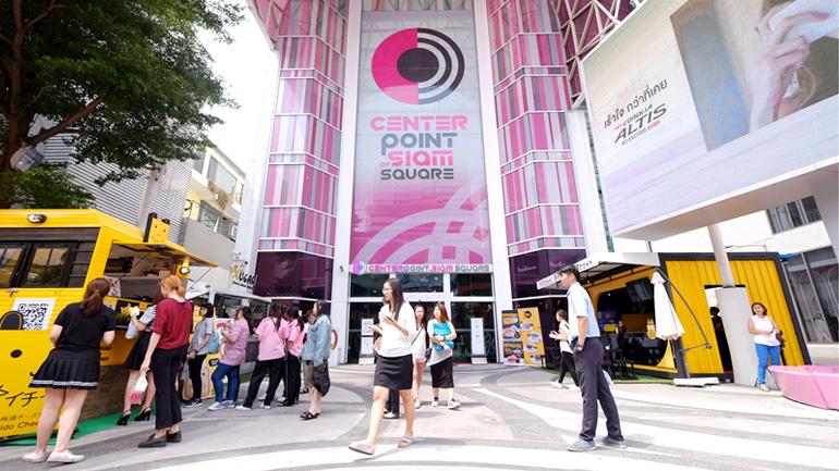 ตะลุยกิน 5 ร้านสุดชิคที่ Centerpoint of Siam Square