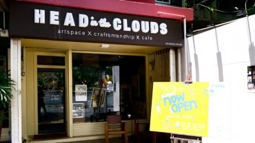 ไปจิบชาดูงานศิลปะที่ Head in the Clouds ถนนพระสุเมรุ
