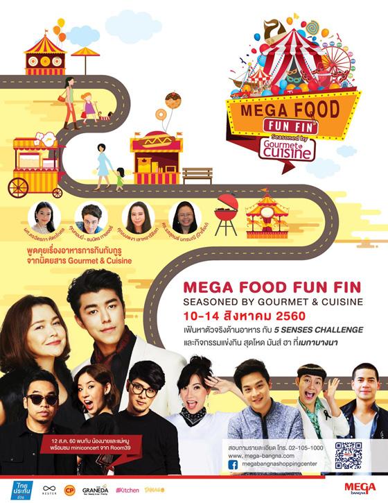 AD_gourmet_foodiesfest_8.5x11in