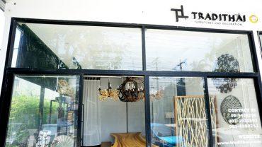 ร้าน Tradithai เสน่ห์แห่งไม้พื้นบ้านไทยสไตล์ทรอปิคอล