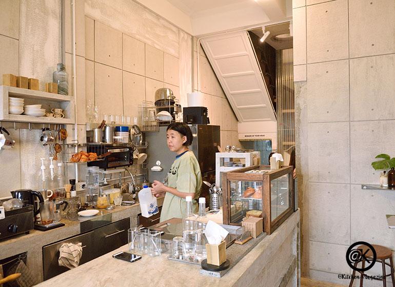 Pieces cafe