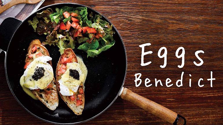 Eggs Benedict เมนูอาหารเช้าแสนอร่อย ทำง่าย ดีต่อสุขภาพ