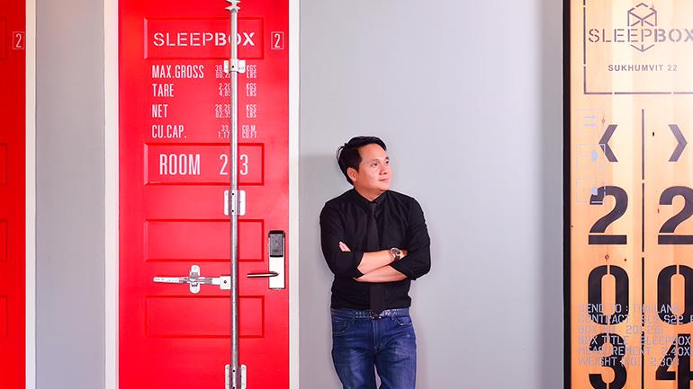 Sleep Box ความสำเร็จที่เกิดจากความอดทนและลงมือทำอย่างสม่ำเสมอ ของคุณจู๋-เกรียงไกร