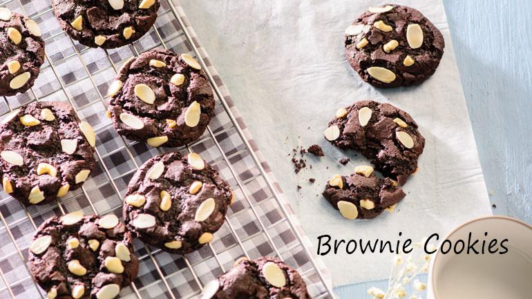 Brownie Cookies ทำเองได้ไม่ยุ่งยาก อร่อยด้วย