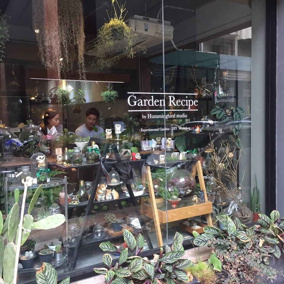 Garden Recipe 001