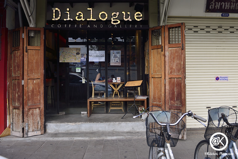 Dialogue Coffee4