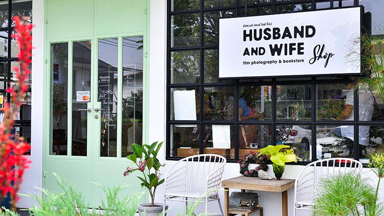 Husband and Wife Shop พื้นที่สำหรับคนรักกล้องฟิล์ม
