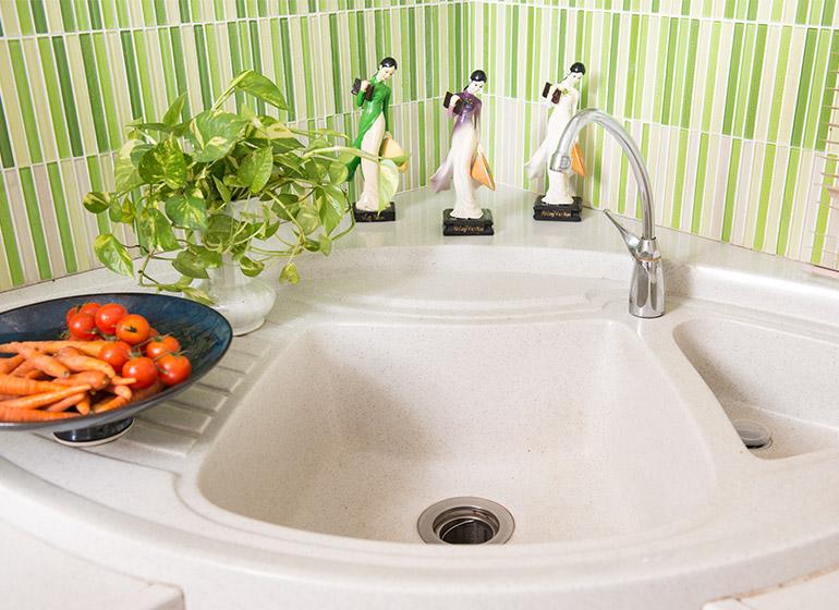 Kitchenmag.777