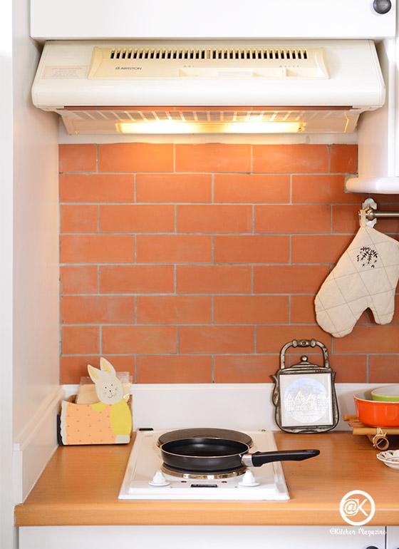 kitchenmag.925