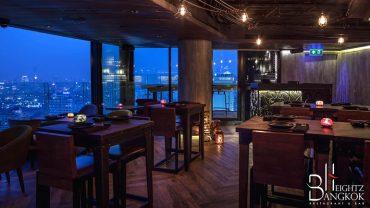 ห้องอาหารไทย  Bangkok Heightz