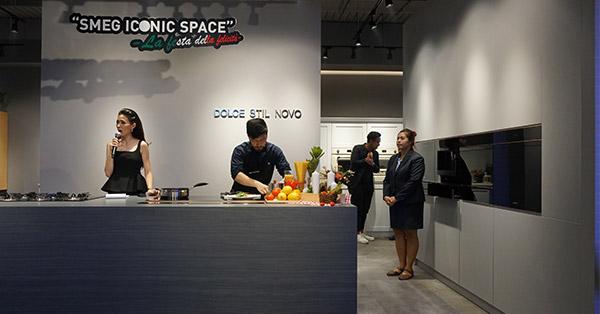 Smeg Iconic Space พื้นที่แห่งความสุขสำหรับคนรักการทำอาหาร