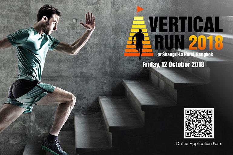 01-run