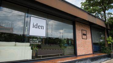 Iden โซฟาคุณภาพส่งออกต้องร้านนี้