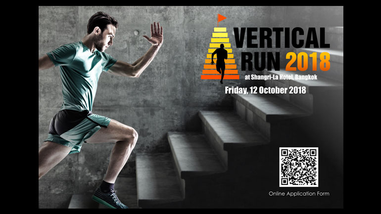 """Vertical Run 2018"""