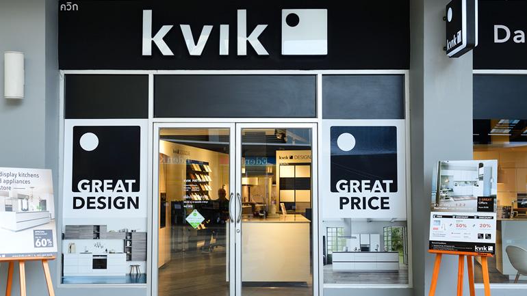 โชว์รูมครัวสไตล์เดนิชที่ Kvik พัทยา