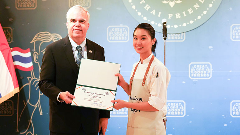 "USDA เปิดตัว ""American Inspired Chef Project"""