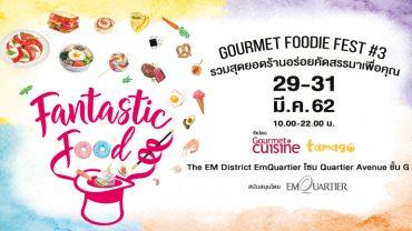 Gourmet Foodie Fest #3 by Gourmet & Cuisine