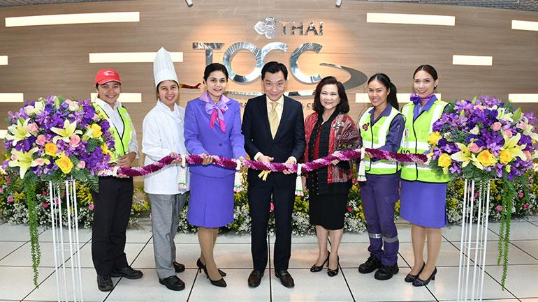 การบินไทยเปิดศูนย์ปฏิบัติการ