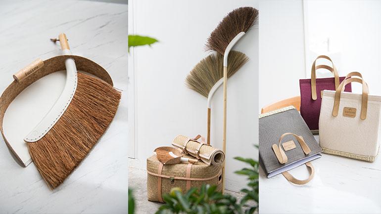 Sweepy by SAJ ไม้กวาดสุดโมเดิร์นกับของใช้ในบ้านมากดีไซน์