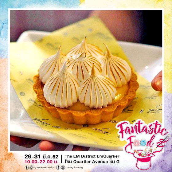 Lemon-Meringue-Tart-Yellow-Spoon-Pastry