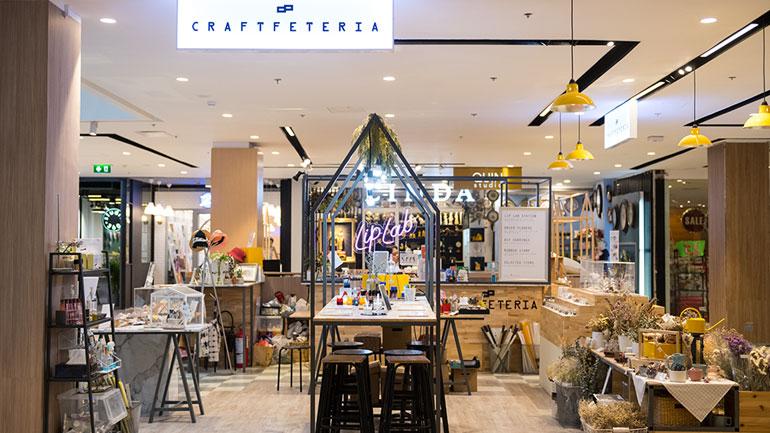 Craftfeteria ร้านคราฟต์เอาใจสายงานประดิษฐ์