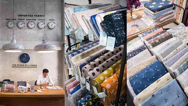 The Studio by J Fabric  สตูดิโอที่คนรักผ้าไม่ควรพลาด
