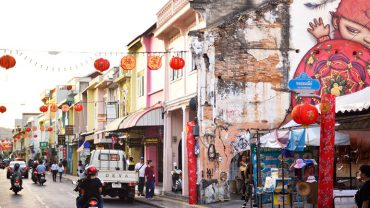 Phuket Street Art มนต์เสน่ห์แห่งเมืองเก่าภูเก็ตที่น่าตามไปเก็บให้ครบ