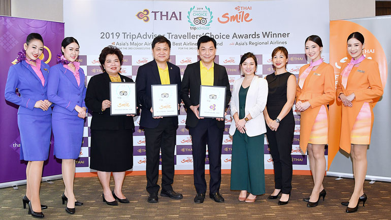 การบินไทยและไทยสมายล์คว้า 3 รางวัลสายการบินยอดเยี่ยม
