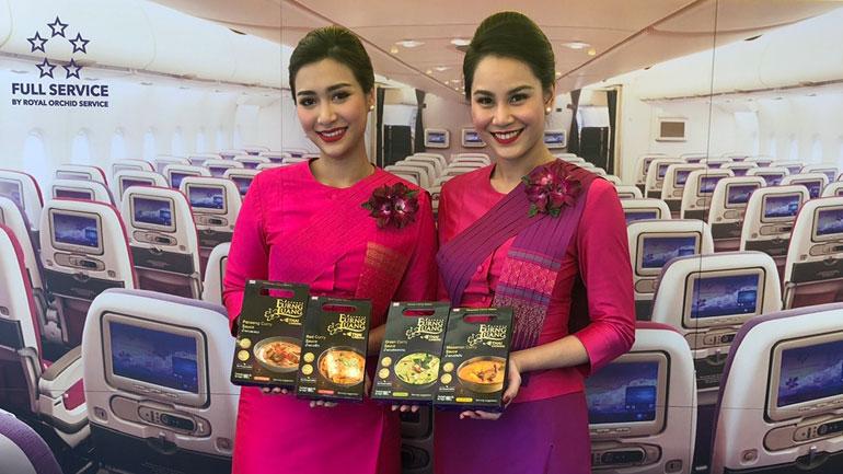 ครัวการบินไทยเข้าร่วมงานเทศกาลไทย ณ กรุงโตเกียว ประเทศญี่ปุ่น