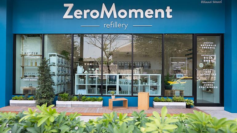 Zeromoment