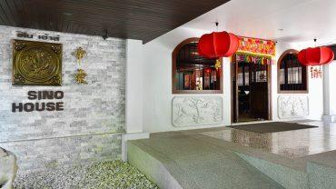 Sino House Phuket Hotel สะดวกสบายใกล้ใจกลางเมือง