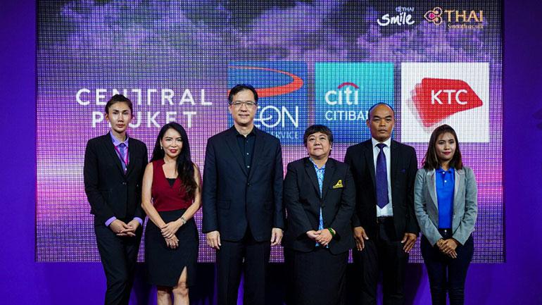 การบินไทยจัดงาน THAI Market Place 2019
