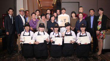 โรงแรม ดิ โอกุระ เพรสทีจ กรุงเทพฯ มอบรางวัลการแข่งขันทำอาหารครั้งที่ 3