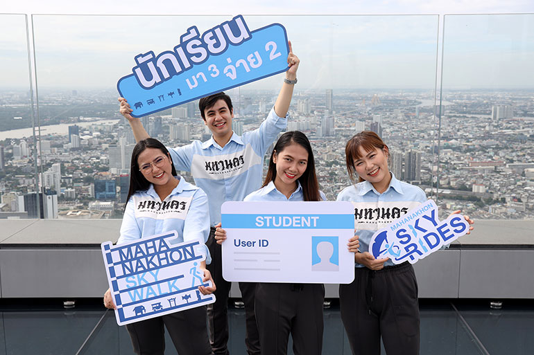 Launches-Student-Promotions