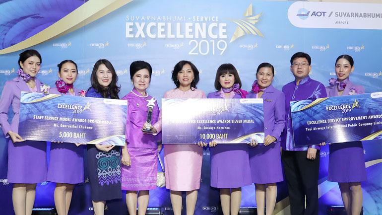 การบินไทยคว้า 3 รางวัลจาก SSE