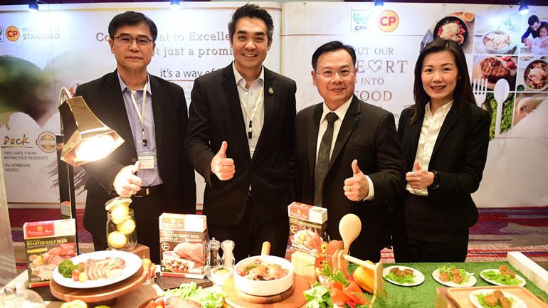 """กงสุลใหญ่ประเทศไทย ณ กรุงเซี่ยงไฮ้ เยี่ยมชมบูธ """"ครัวของโลก"""" ในงาน CIIE 2019"""